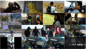 دانلود قسمت سوم رالی ایرانی, دانلود فصل دوم سریال رالی ایرانی قسمت 3 سوم, دانلود مسابقه رالی ایرانی 2 قسمت سوم