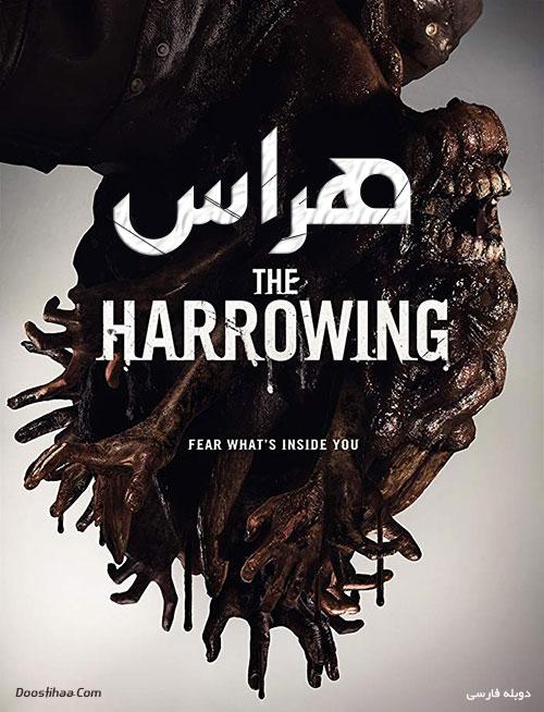 دانلود فیلم هراس با دوبله فارسی The Harrowing 2017