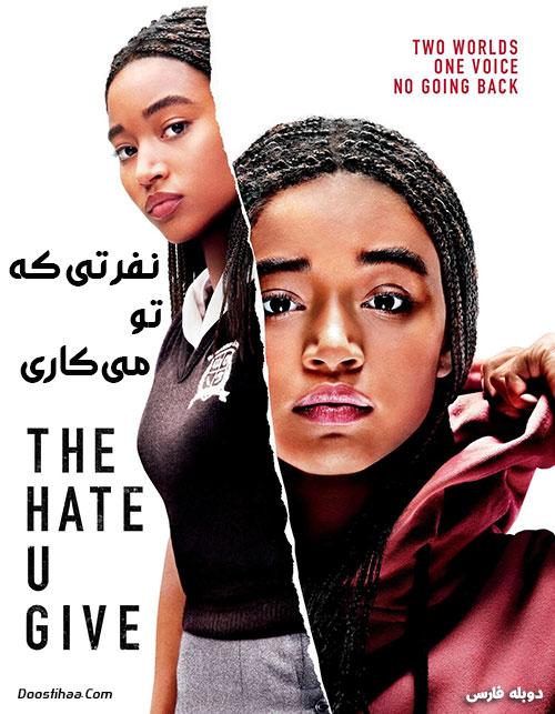 دانلود دوبله فارسی فیلم نفرتی که تو میکاری The Hate U Give 2018