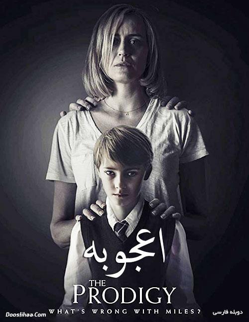 دانلود فیلم اعجوبه با دوبله فارسی The Prodigy 2019