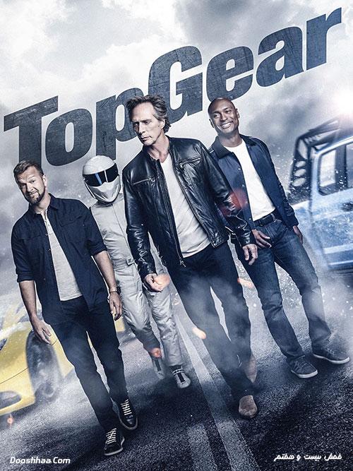 دانلود فصل بیست و هفتم تخت گاز Top Gear Season 27 2019