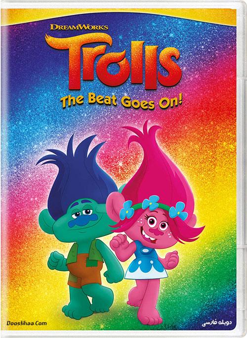 دانلود دوبله فارسی کارتون ترول ها: موسیقی ادامه داره Trolls: The Beat Goes On! 2018