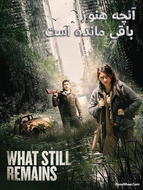 دانلود فیلم آنچه هنوز باقی مانده است ۲۰۱۸ با دوبله فارسی