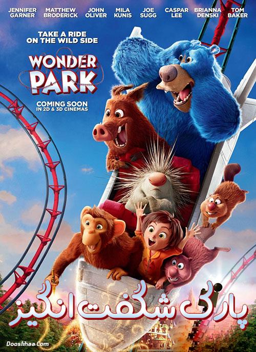 دانلود انیمیشن پارک شگفت انگیز با دوبله فارسی Wonder Park 2019