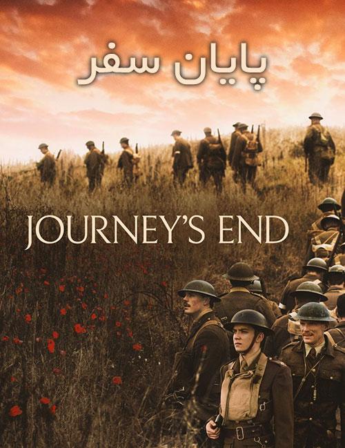 دانلود فیلم پایان سفر با دوبله فارسی Journey's End 2017