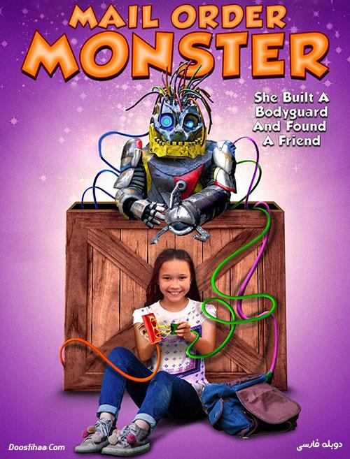 دانلود دوبله فارسی فیلم سفارش پستی هیولا Mail Order Monster 2018