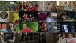 دانلود فیلم ماموریت غیرممکن, فیلم ایرانی ماموریت غیر ممکن, فیلم کامل ماموریت غیر ممکن