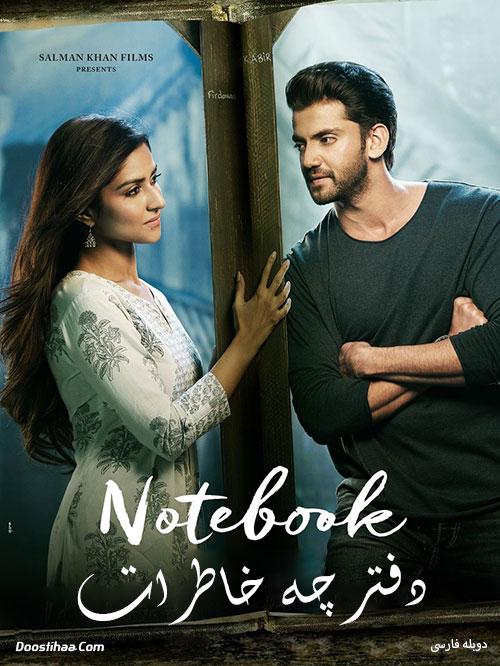 دانلود فیلم هندی دفترچه خاطرات با دوبله فارسی Notebook 2019