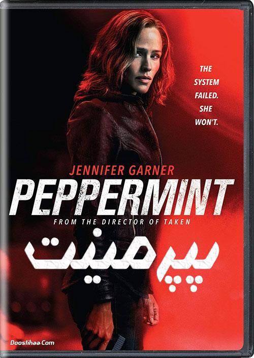 دانلود فیلم پپرمینت با دوبله فارسی Peppermint 2018