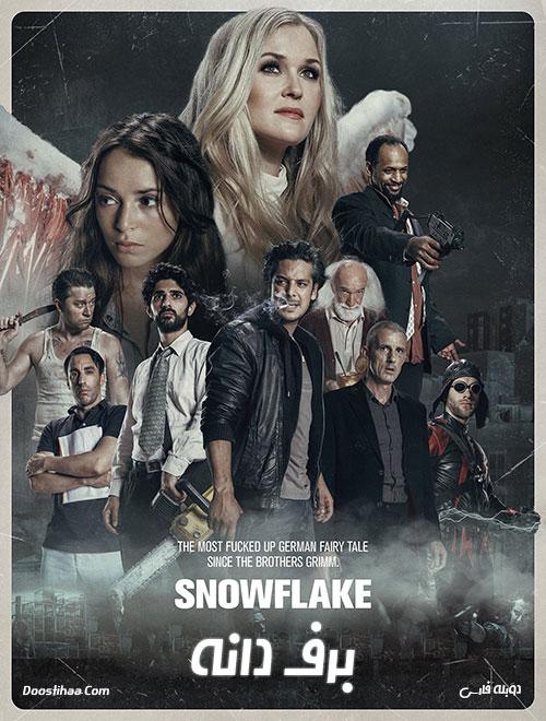 دانلود فیلم برف دانه با دوبله فارسی Snowflake 2017