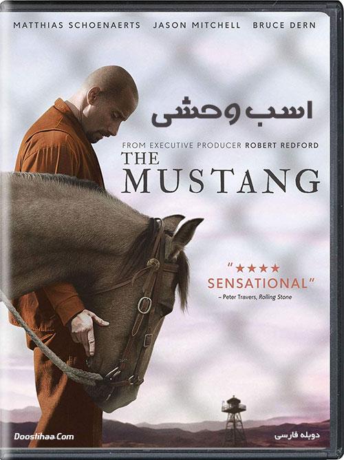 دانلود فیلم اسب وحشی با دوبله فارسی The Mustang 2019