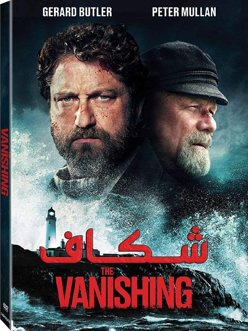 دانلود فیلم شکاف با دوبله فارسی