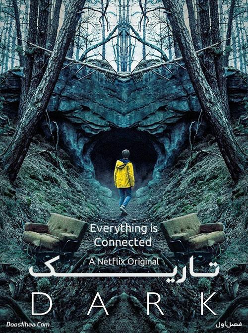 دانلود دوبله فارسی فصل اول سریال تاریک Dark Season 1 2017