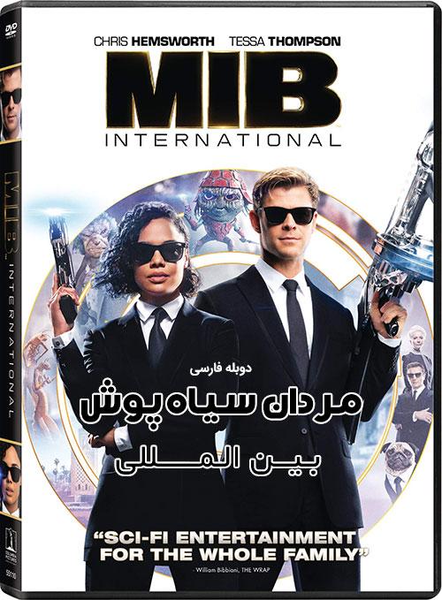 دانلود دوبله فارسی فیلم مردان سیاه پوش: بین المللی Men in Black: International 2019