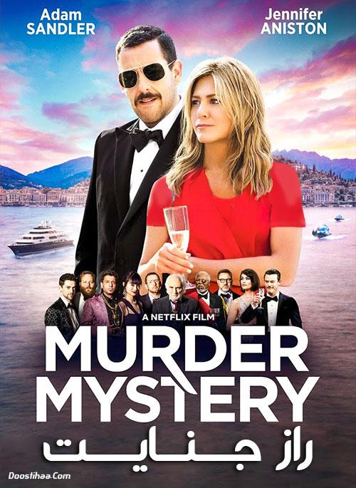 دانلود فیلم راز جنایت با دوبله فارسی Murder Mystery 2019 BluRay