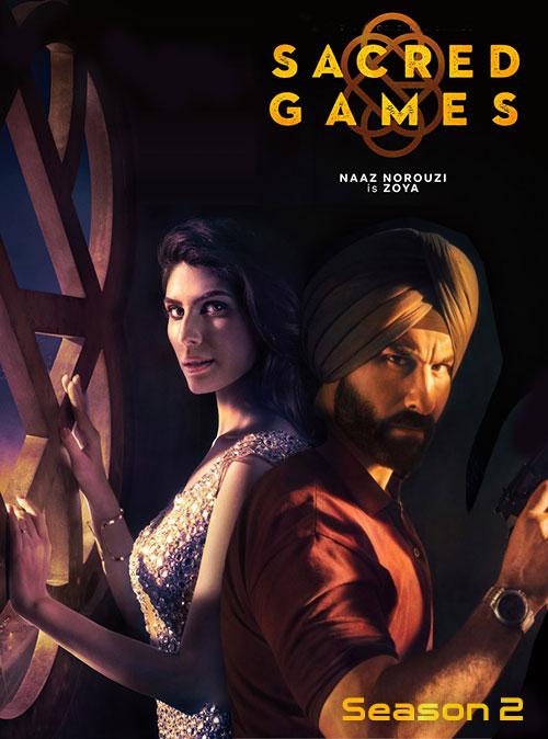 دانلود فصل دوم سریال بازیهای مقدس Sacred Games 2019