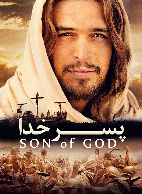 دانلود فیلم پسر خدا با دوبله فارسی Son of God 2014 BluRay