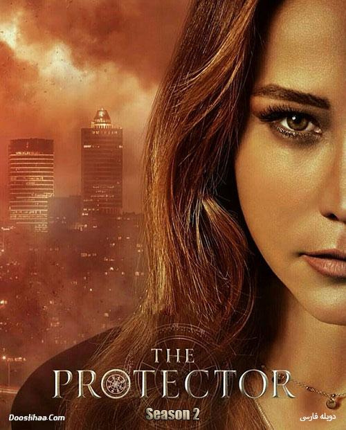 دانلود دوبله فارسی فصل دوم سریال محافظ The Protector Season Two 2019