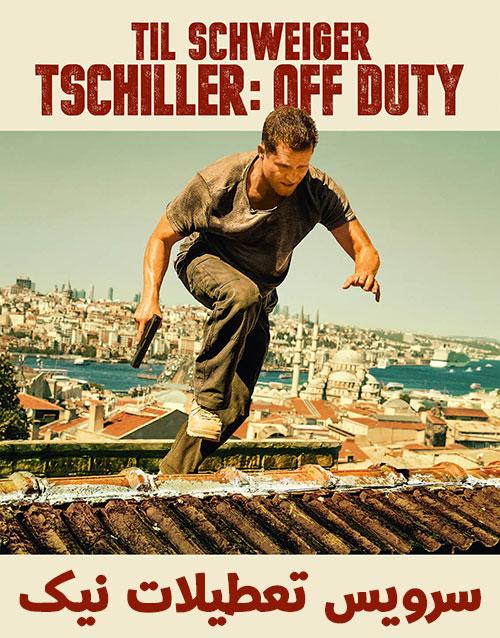 دانلود دوبله فیلم سرویس تعطیلات نیک Nick Off Duty 2016