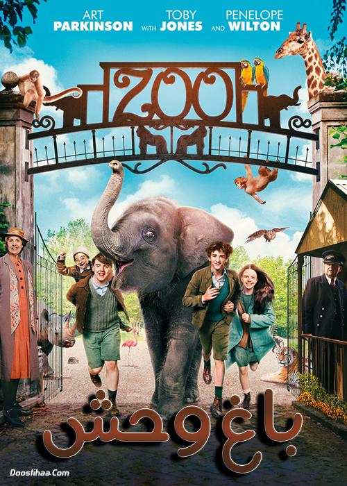 دانلود فیلم باغ وحش با دوبله فارسی Zoo 2017 BluRay