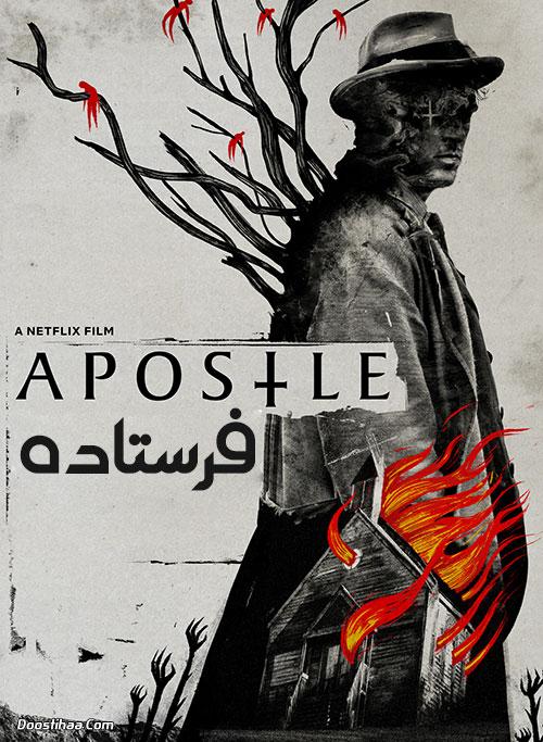 دانلود فیلم فرستاده با دوبله فارسی Apostle 2018