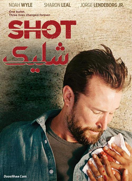 دانلود فیلم شلیک با دوبله فارسی Shot 2017