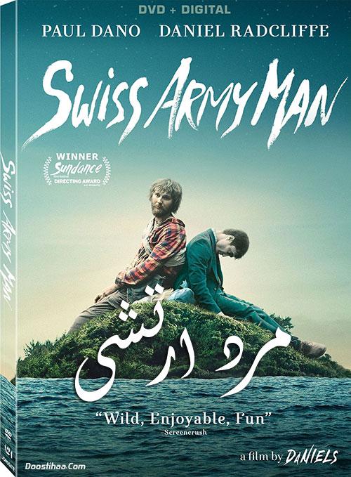 دانلود فیلم مرد ارتشی سوئیسی با دوبله فارسی Swiss Army Man 2016 BluRay