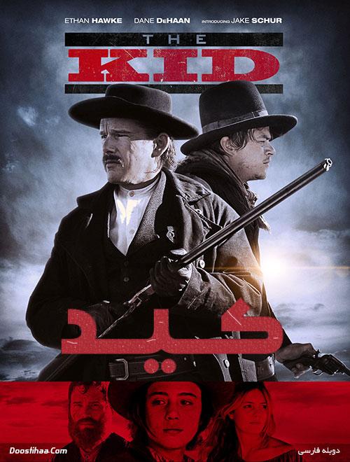 دانلود فیلم کید با دوبله فارسی The Kid 2019