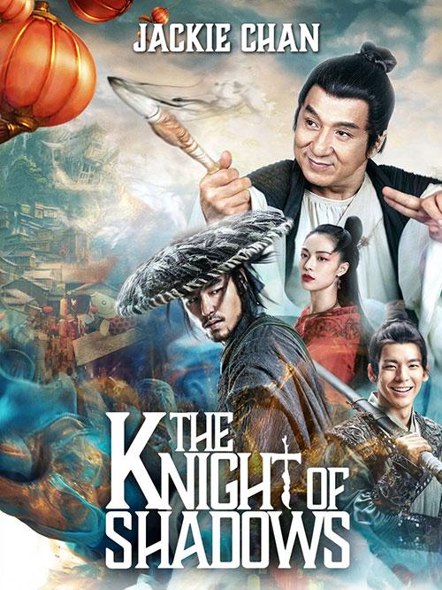دانلود فیلم شوالیه سایه ها The Knight of Shadows 2019 با دوبله فارسی