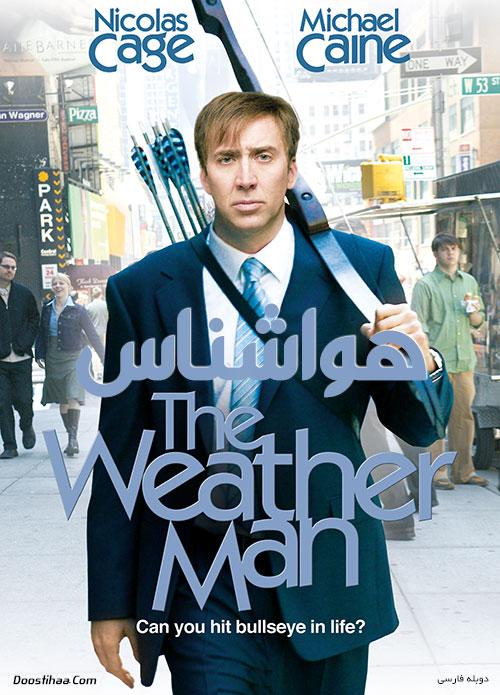 دانلود فیلم هواشناس با دوبله فارسی The Weather Man 2005