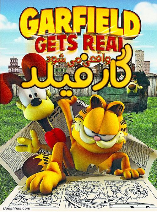 دانلود دوبله فارسی کارتون گارفیلد واقعی می شود Garfield Gets Real 2007