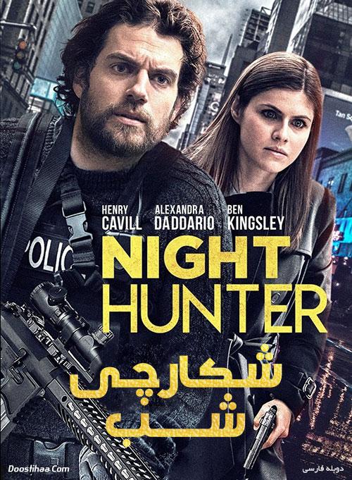 دانلود فیلم شکارچی شب با دوبله فارسی Night Hunter 2018