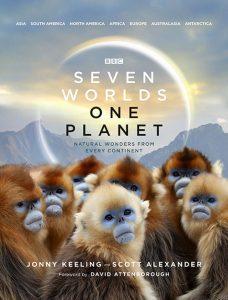 هفت جهان یک سیاره