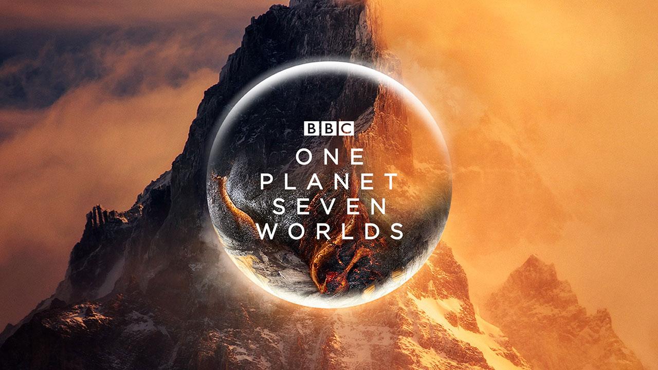 هفت جهان یک سیاره (مستند)