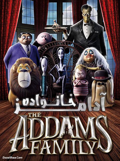 دانلود انیمیشن خانواده آدامز با دوبله فارسی The Addams Family 2019