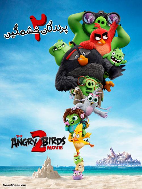 دانلود انیمیشن پرندگان خشمگین ۲ The Angry Birds Movie 2 2019