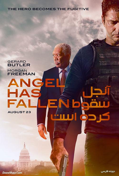 دانلود فیلم سقوط فرشته با دوبله فارسی Angel Has Fallen 2019 BluRay