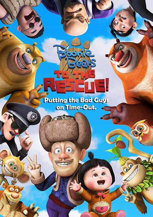 دانلود انیمیشن خرس های بونی: به سوی نجات Boonie Bears: To the Rescue 2019