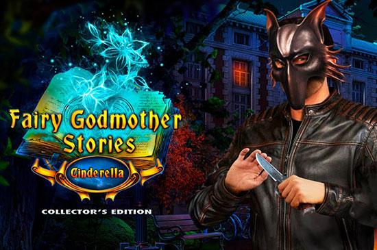دانلود بازی Fairy Godmother Stories: Cinderella Collector's Edition