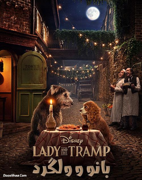 دانلود فیلم لیدی و ترمپ با دوبله فارسی Lady and the Tramp 2019
