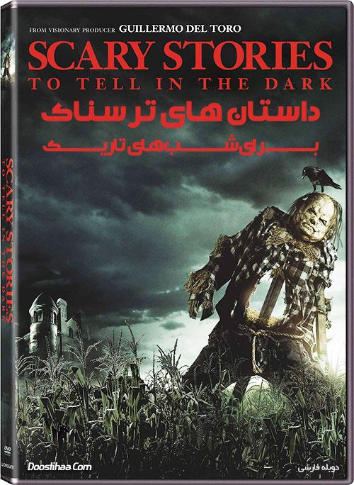 دانلود دوبله فارسی فیلم داستان های ترسناک برای شب های تاریک Scary Stories to Tell in the Dark 2019