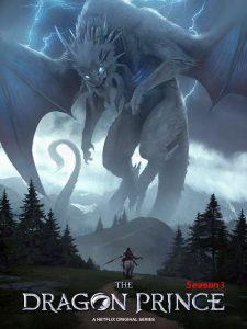 شاهزاده اژدها فصل سوم