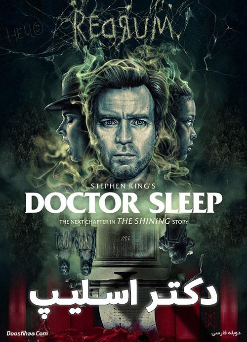 دانلود فیلم دکتر اسلیپ با دوبله فارسی Doctor Sleep 2019