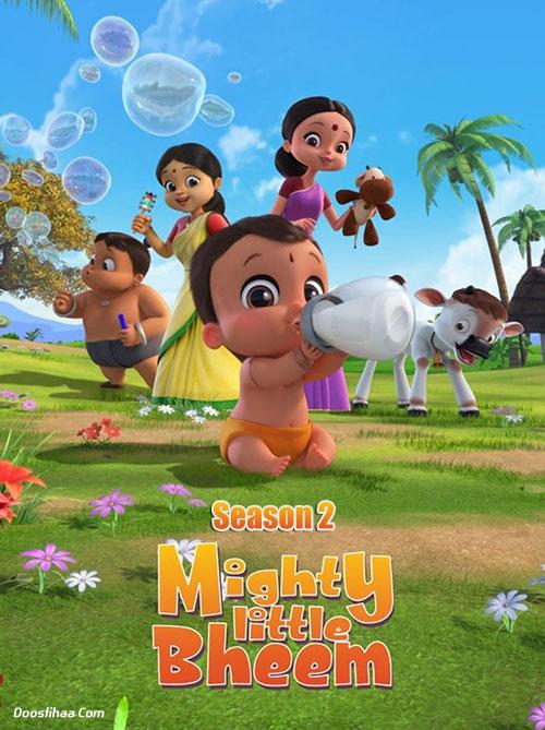 دانلود فصل دوم انیمیشن بیم کوچولوی قدرتمند Mighty Little Bheem 2019