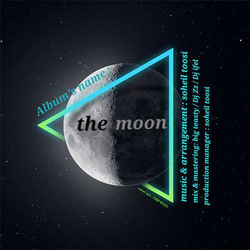 دانلود آلبوم موسیقی ماه Moon Album