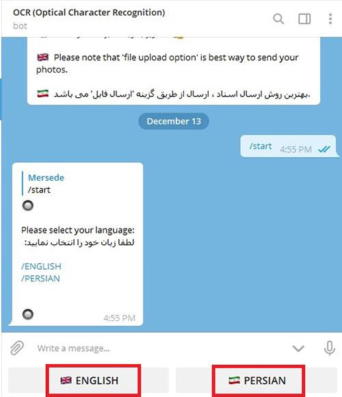 استخراج متن از تصویر به وسیله تلگرام