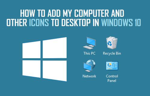 افزودن آیکون This PC به دسکتاپ در ویندوز 10