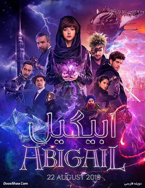 دانلود فیلم ابیگیل با دوبله فارسی Abigail 2019