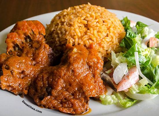 طرز تهیه برنج و مرغ آفریقایی