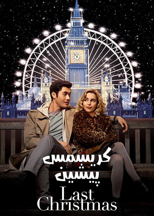 دانلود فیلم کریسمس پیشین با دوبله فارسی Last Christmas 2019